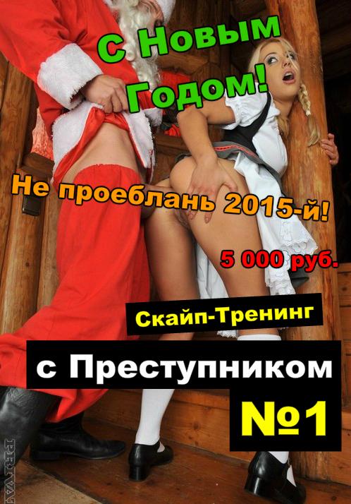 http://ic.pics.livejournal.com/thunderbreaker/10226918/615254/615254_original.jpg