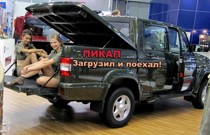http://ic.pics.livejournal.com/thunderbreaker/10226918/623169/623169_original.jpg