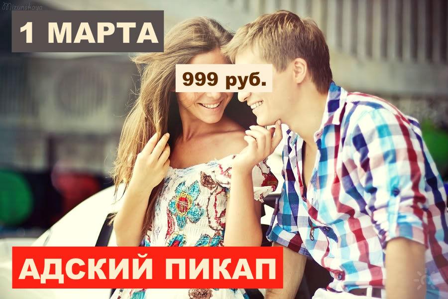 http://ic.pics.livejournal.com/thunderbreaker/10226918/663810/663810_original.jpg