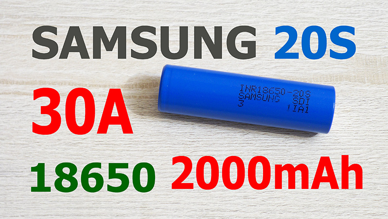 SAMSUNG INR18650-20S Li-ion 18650 30A 2000mAh battery cell capacity test