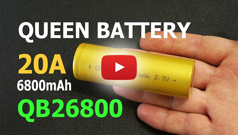 Queen Battery QB26800 6800mAh 20A 26800 Li-ion battery