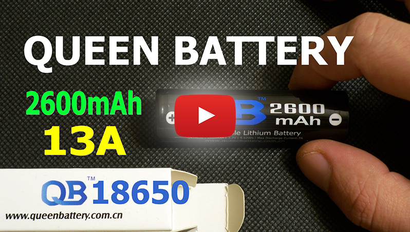 Queen Battery QB18650 2600mAh battery Li-ion cell discharge capacity test