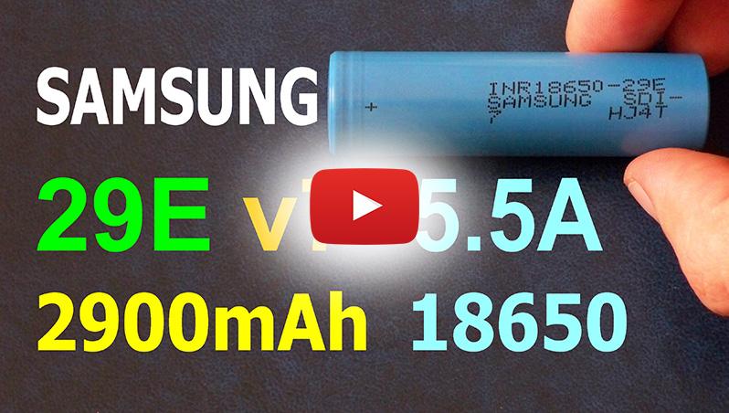 Samsung INR18650-29E v.7 29E7 2900mAh Li-ion cell's capacity test