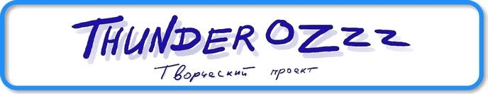 Knop_80