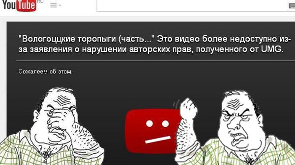 youtube гавно!