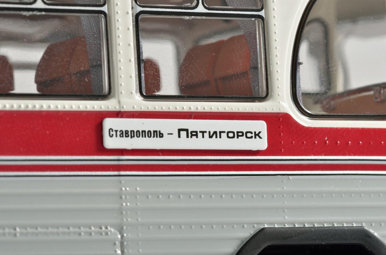 112704 ЗИС-127 маршрут «Ставрополь-Пятигорск» 23