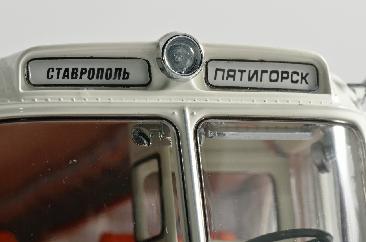 112704 ЗИС-127 маршрут «Ставрополь-Пятигорск» 27