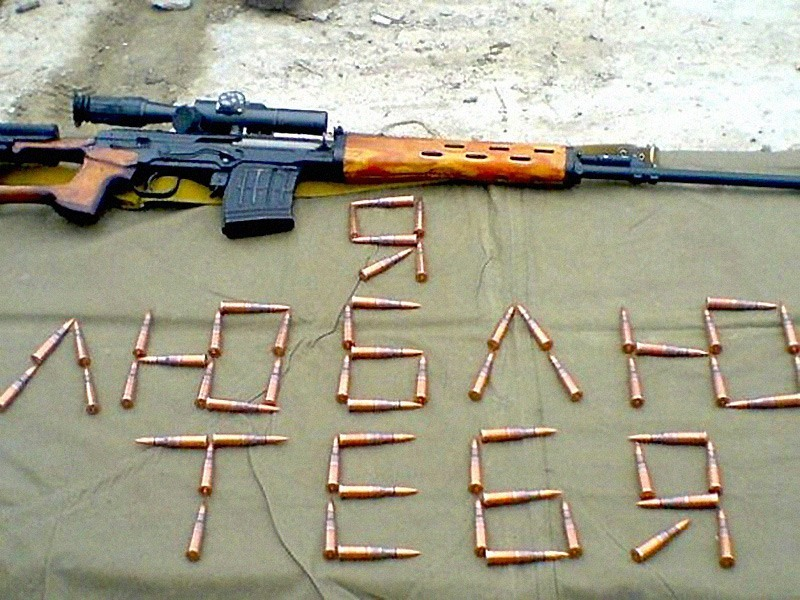 Картинки снайпера с надписями