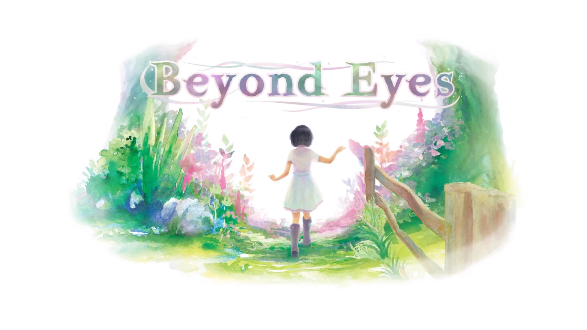 Beyond Eyes_20160905163453.jpg