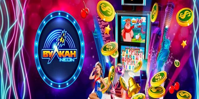 Казино вулкан зеркало официальный сайт стример казино онлайн