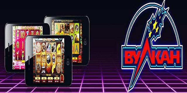 Казино вулкан приложение для ios игровые автоматы, ассоциация игорного бизнеса