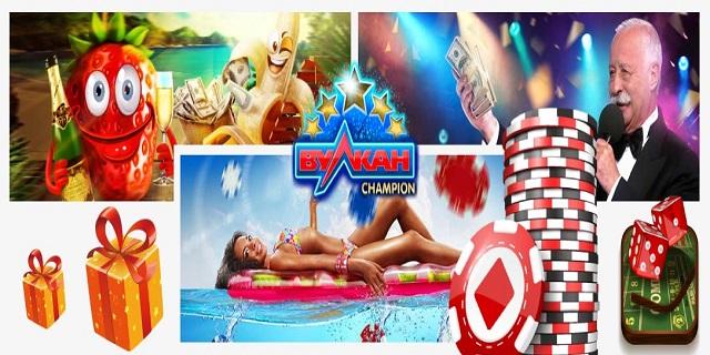 Программа для онлайн казино