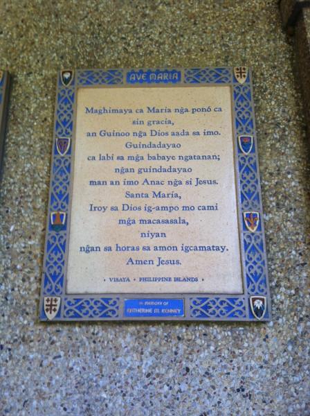 franciscan monastery visayan