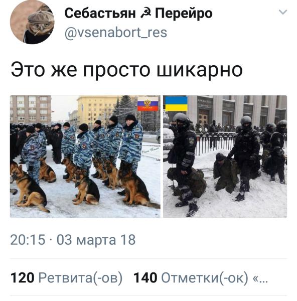 https://ic.pics.livejournal.com/tiger_russia/12898517/128236/128236_600.png