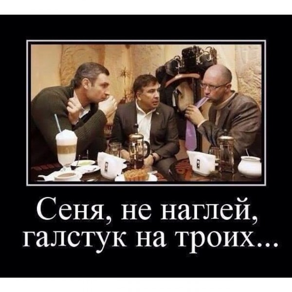 http://ic.pics.livejournal.com/tiger_russia/12898517/1876/1876_600.jpg
