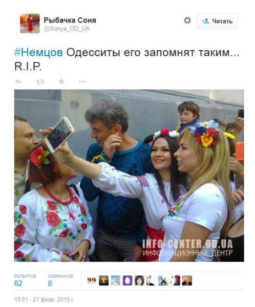 Рыбачка_Соня_в_Твиттере_«#Немцов_Одесситы_его_запомнят_таким..._R.I.P._t.co_lLHrojSvri»_-_2015-02-28_13.44.55
