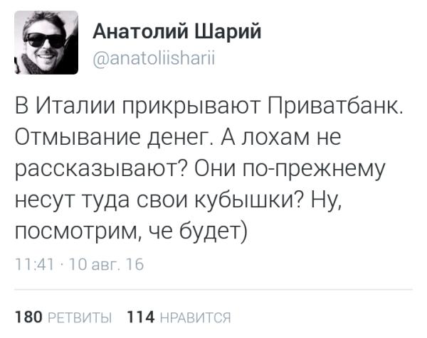 http://ic.pics.livejournal.com/tiger_russia/12898517/56694/56694_600.png
