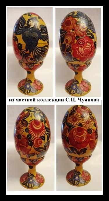 chertkova ia_.preview (1)