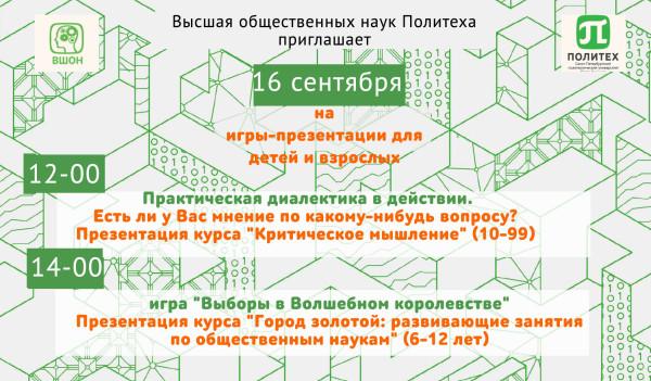 приглашение2 copy.jpg