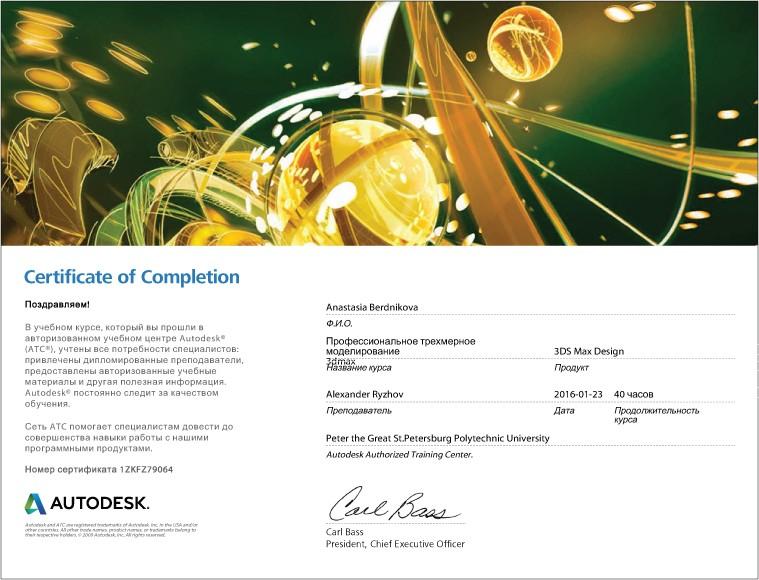 certificate_1ZKFZ79064