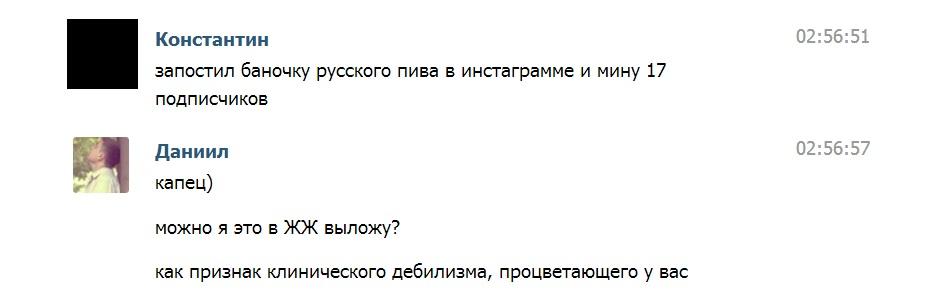 Украина как таковая