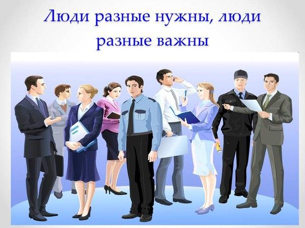 "Dzhenna.ru - Женский онлайн журнал "" Страница 192"