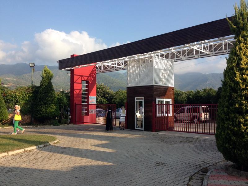 Bahçeşehir (25)