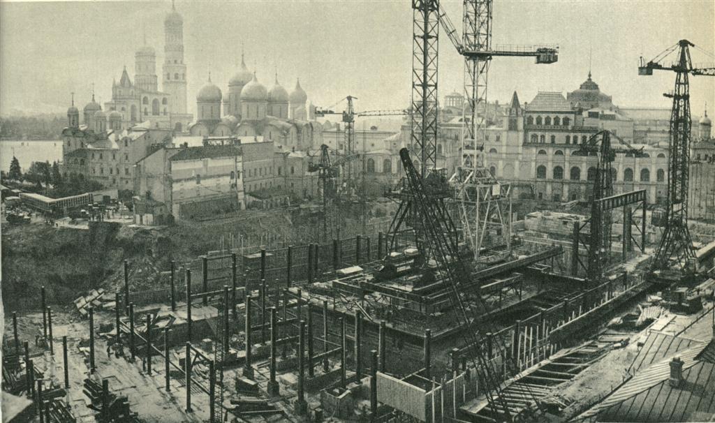 511 Строительство Кремлевского Дворца Съездов 1960.jpg