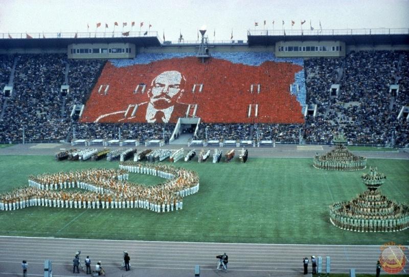 olimpiada-80.jpg