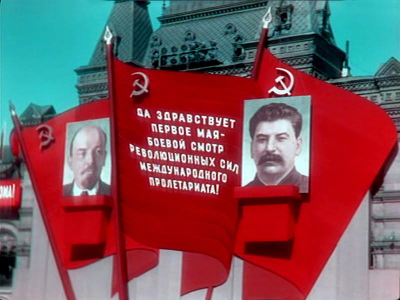 1935 Первомай.jpg