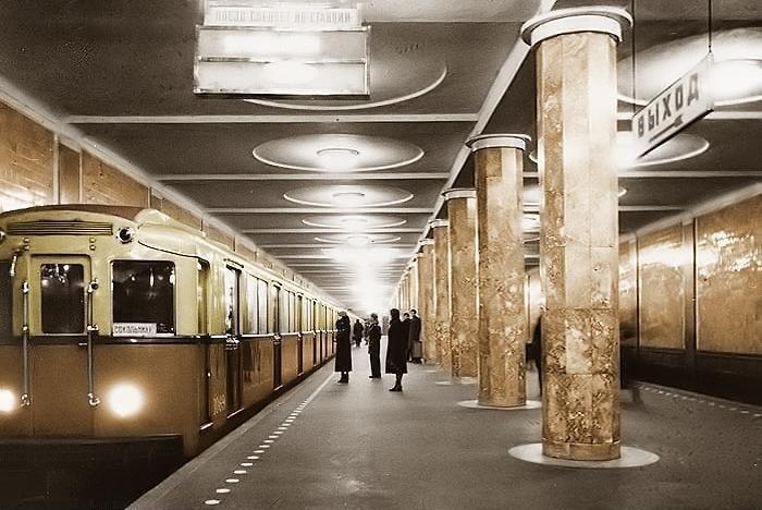 Станция метро Красносельская Сокольнической линии. Б. С. Виленский, В. А. Ершов, Ю. А. Столяров 1935 г..jpg