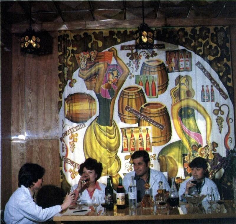 Дегустация вин Новороссийск 1980-е.jpg