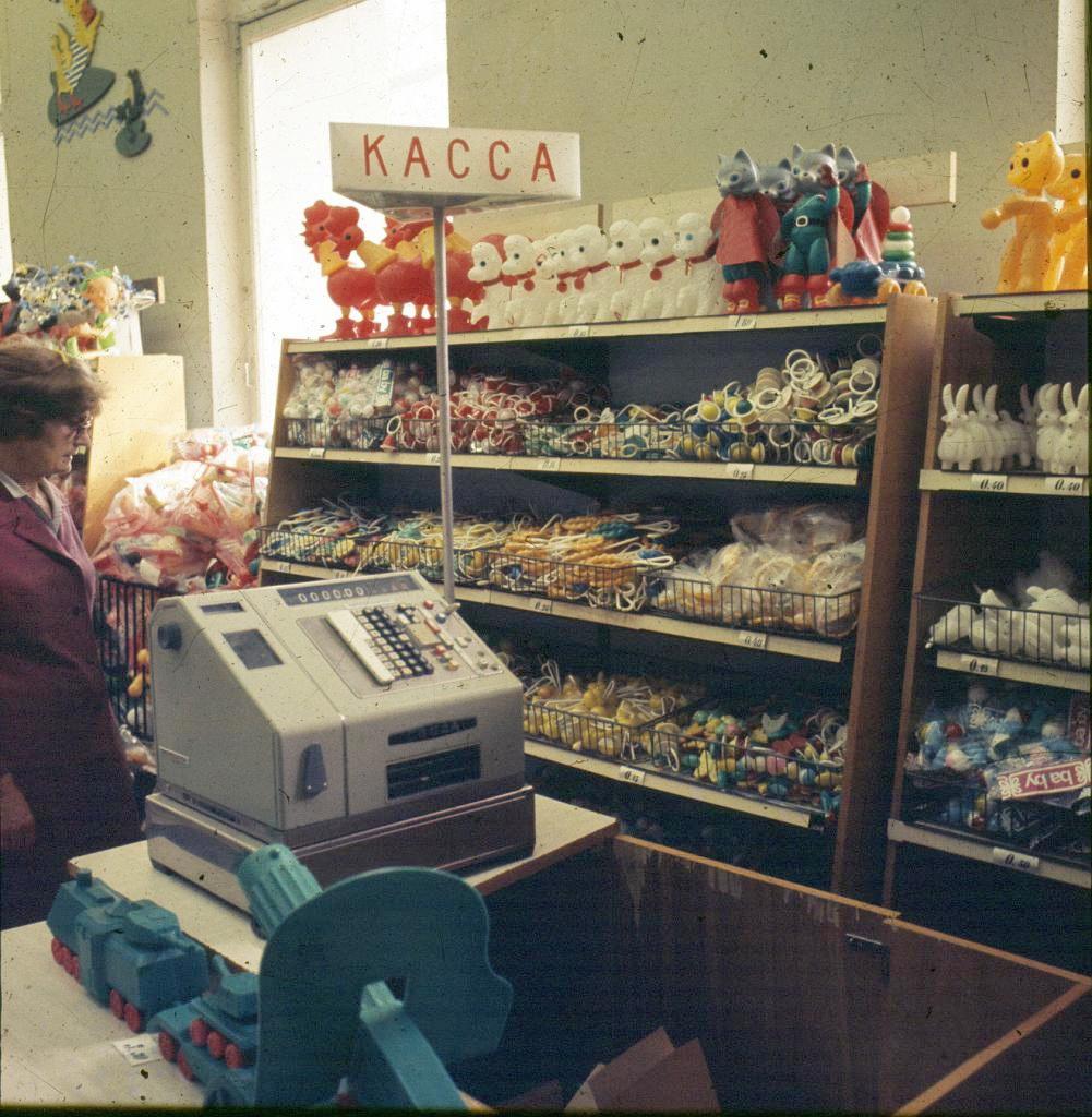 1975 Дом игрушки Москва.jpg