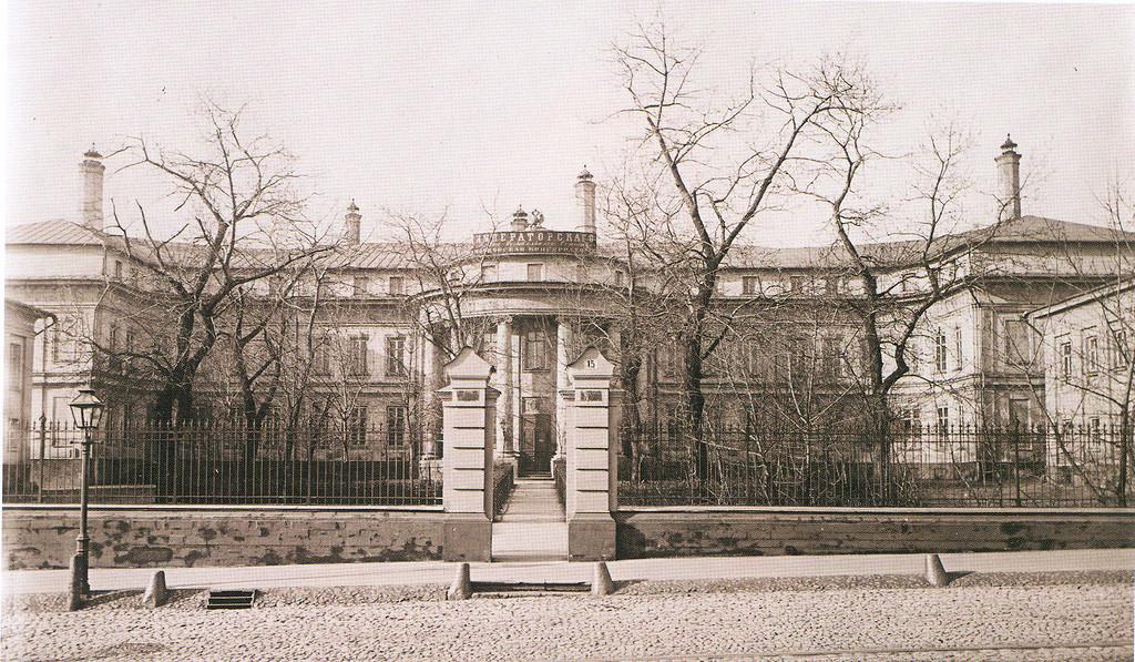22652 Московская консерватория до перестройки 1895-1901 годов 94.jpg