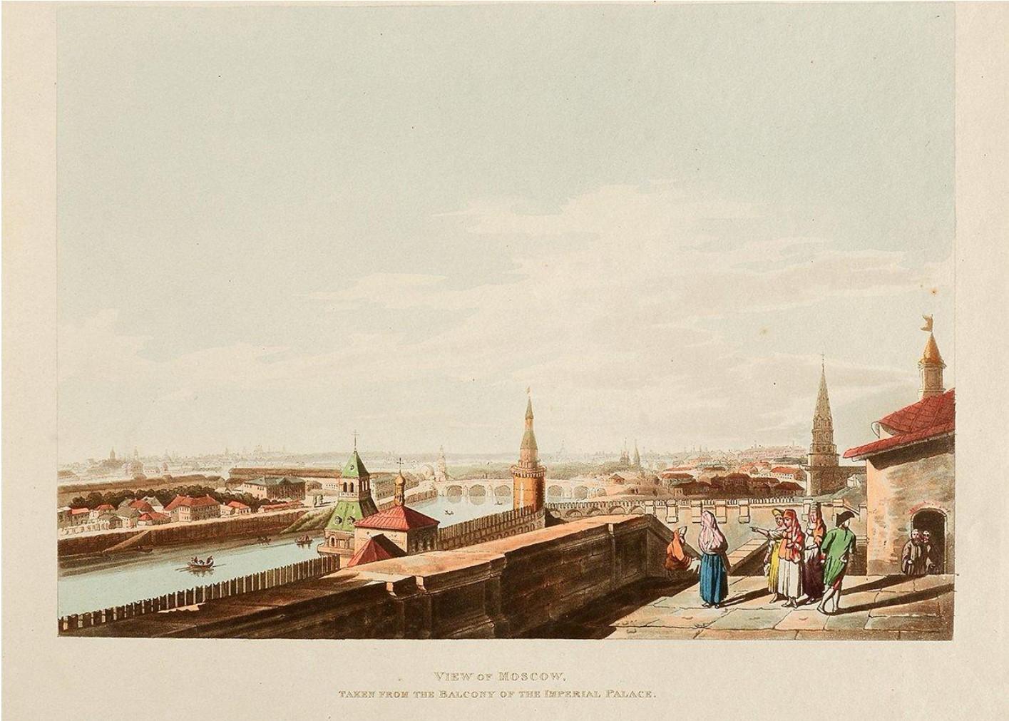 Вид Москвы, снятый с балкона Императорского дворца по правую сторону