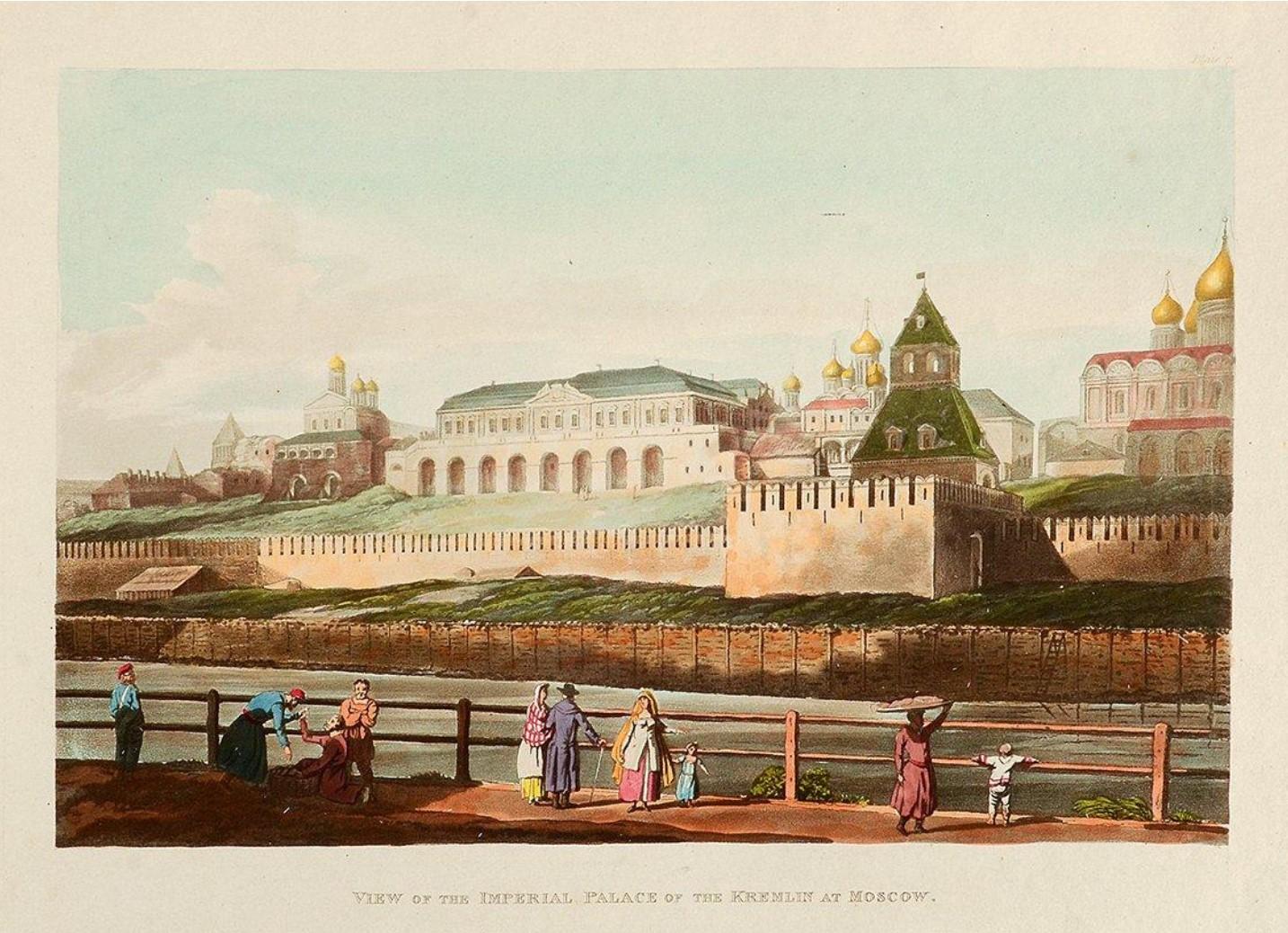 Вид Императорского дворца