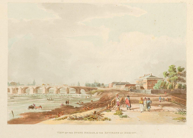 Вид Каменного моста