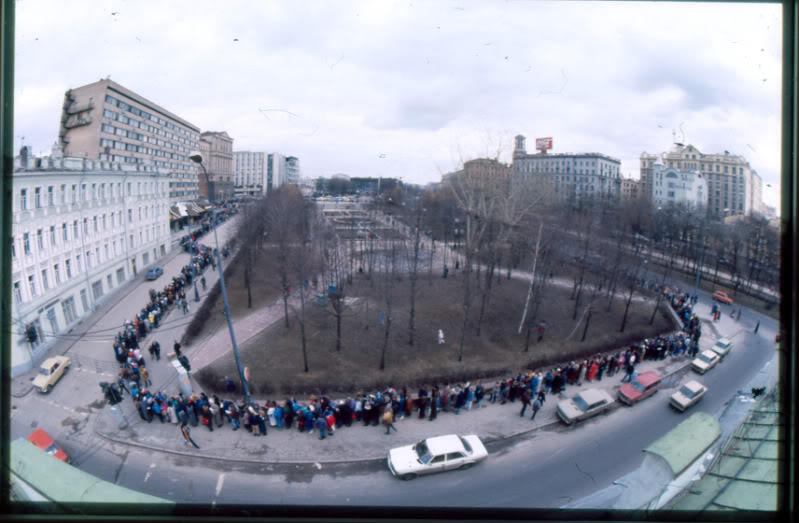 28570 Очередь в Москве в первый Макдоналдс.jpg