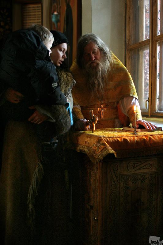 Исповедь, автор Дмитрий Фуфаев.jpg