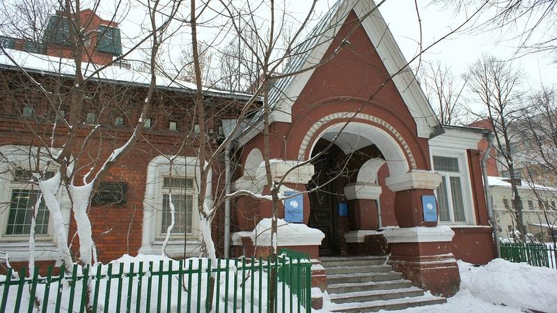 Дом Щукина в Малых Грузинах.