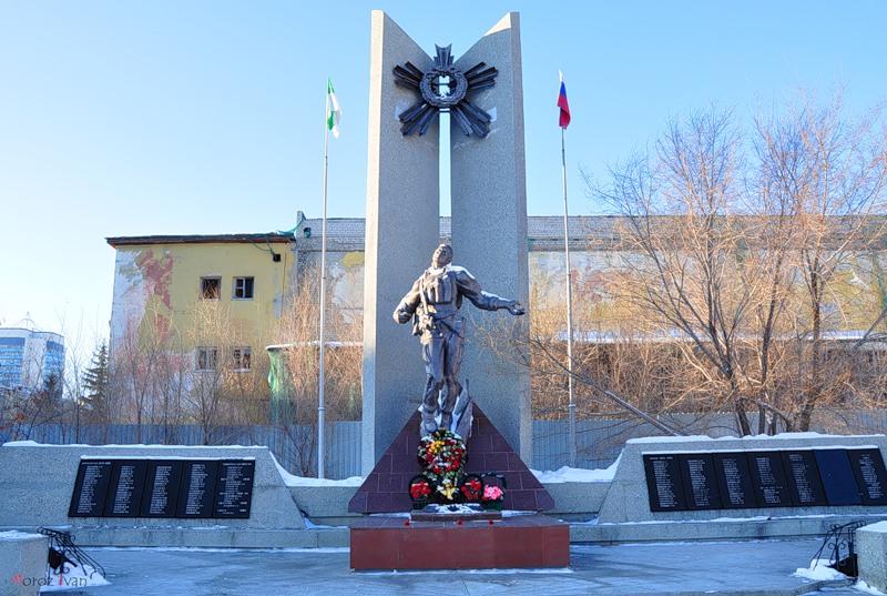 Памятник воинам погибшим в локальных конфликтах