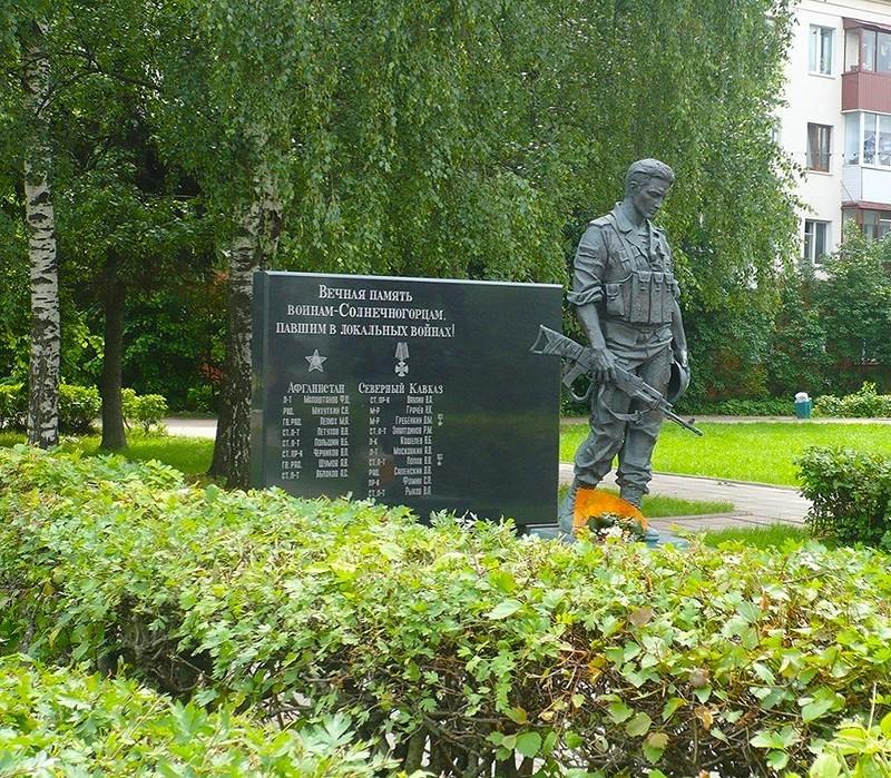 Вечная память павшим в локальных войнах...