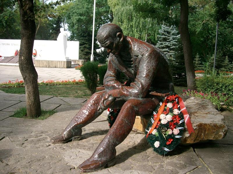 Памятник погибшим авганцам