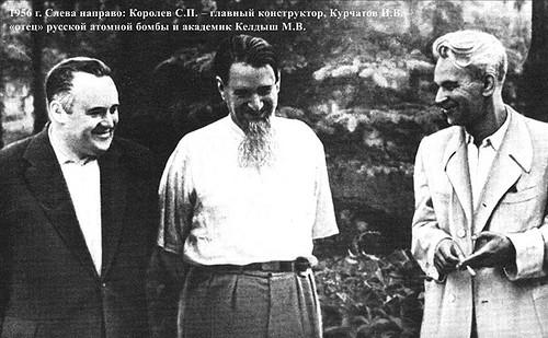 19 Знаменитые советские ученые - конструктор Королёв, физик Курчатов и математик Келдыш.jpg