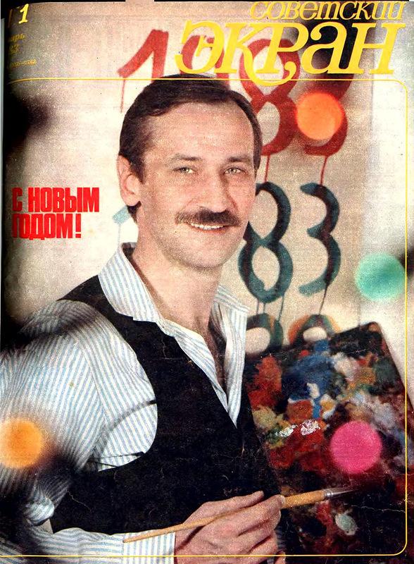 Актёр Леонид Филатов. Фото Николая Гнисюка