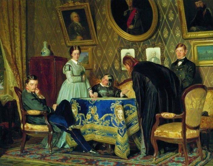 Воспитанница.1867   ГТГ