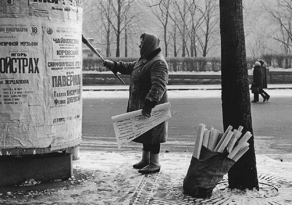 1964 Пушкинская.jpg