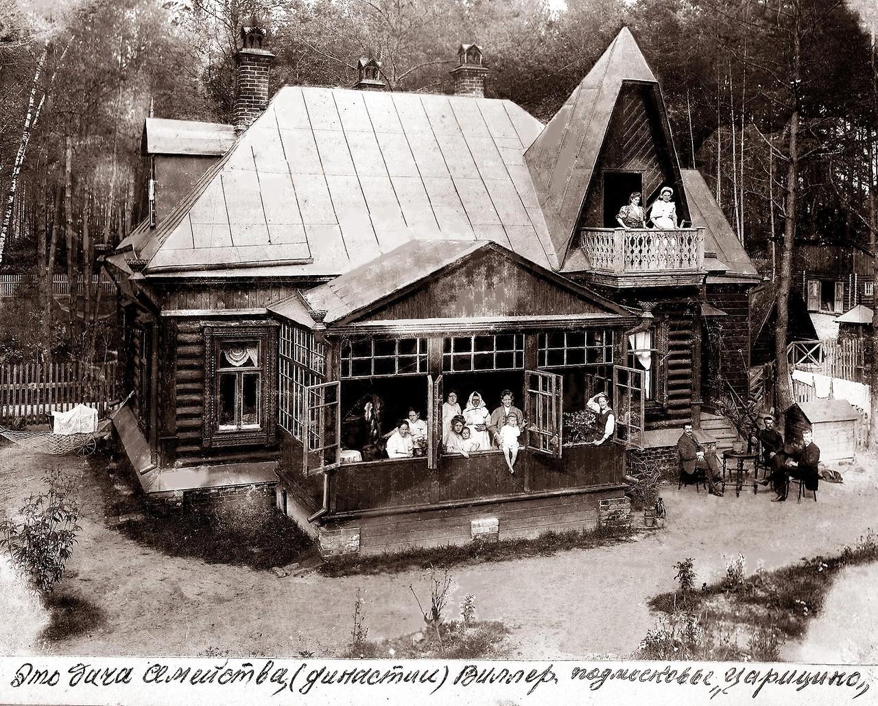 Дом Виллеров в Царицыно (задняя часть).jpg