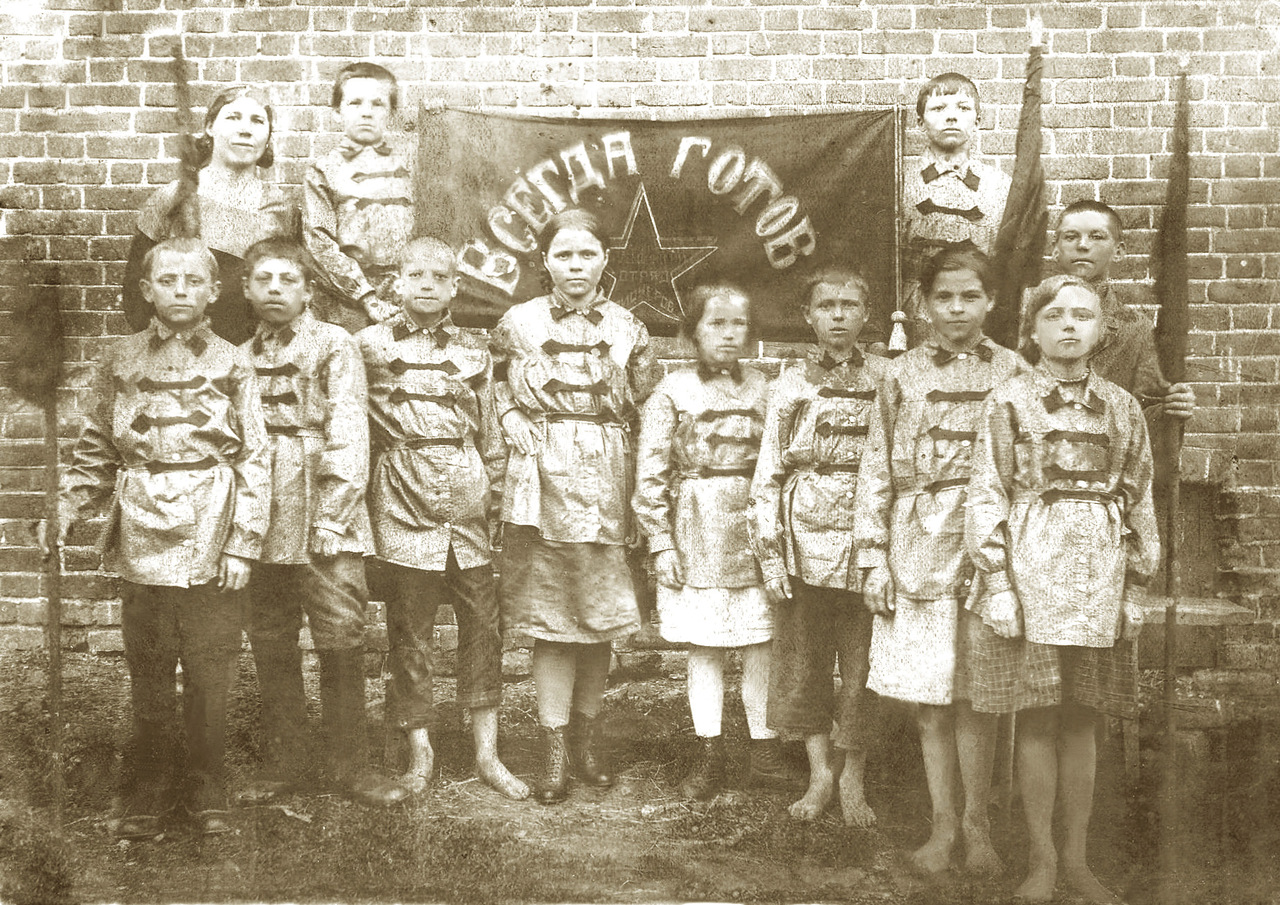 Пионеры 20-х. Кинешемский район, Иваново-Вознесенской губернии