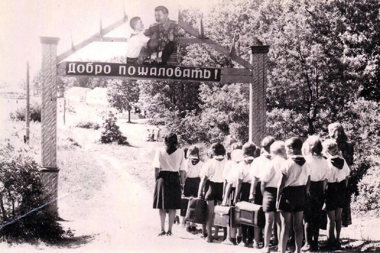 1934. Детский оздоровительный лагерь им. Володи Дубинина является одним из старейших лагерей Республики Мордовия. Был открыт 20 июля